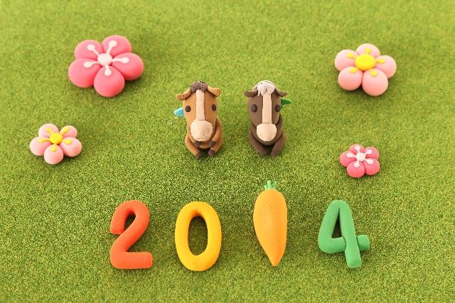 増子工務店及び思いやりグループ新年の挨拶